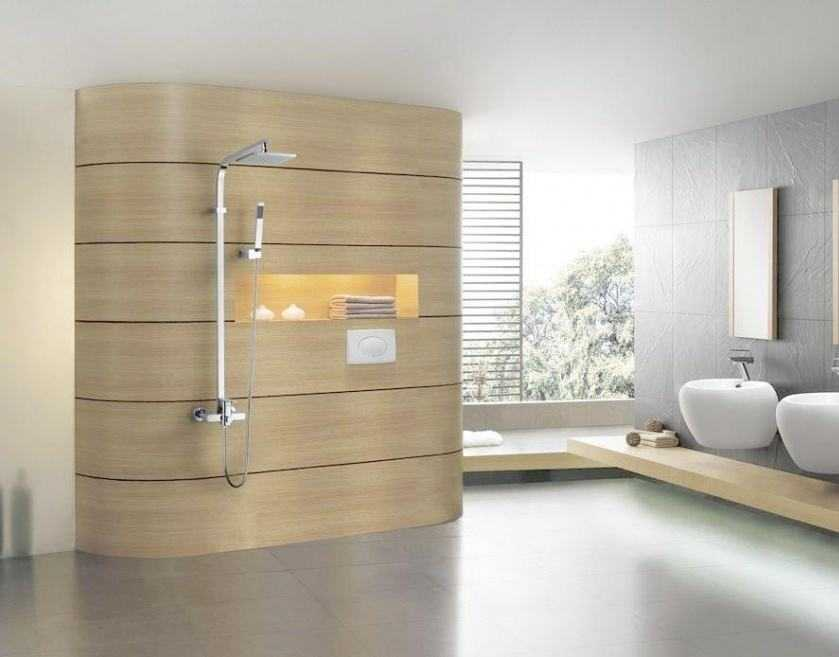 【淋浴器安装】喷头水管安装方法
