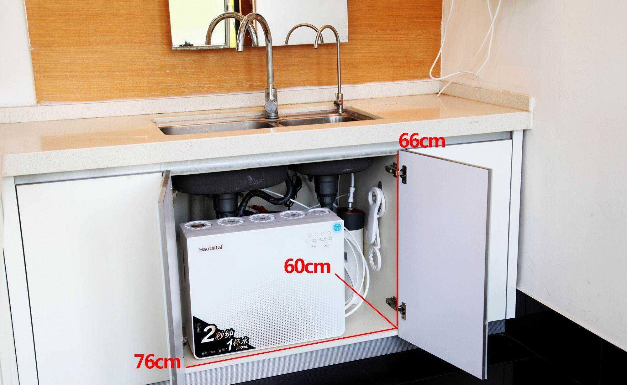 完美净水机如何安装?