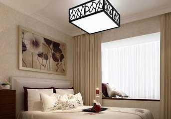 装修必读 卧室灯具安装的风水知识