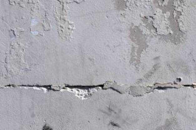 砼裂缝是什么,如何维修砼裂缝