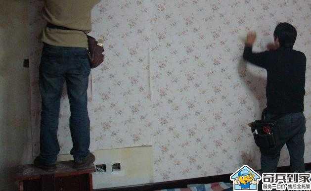 壁纸怎么贴美观?奇兵到家教你最简单的方法贴美美壁纸