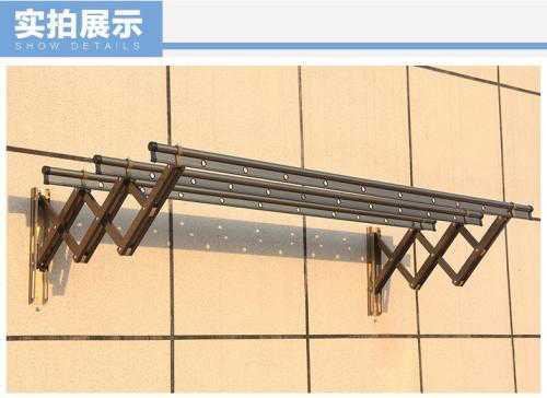 大件晾晒神器 户外伸缩晾衣杆安装方法