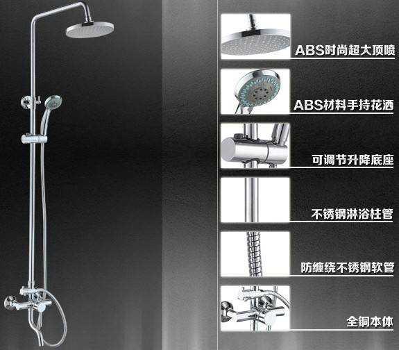帝王淋浴器安装步骤