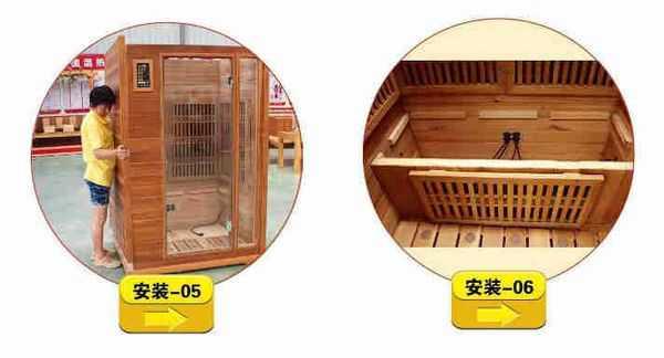 汗蒸房如何安装 汗蒸房安装步骤图解