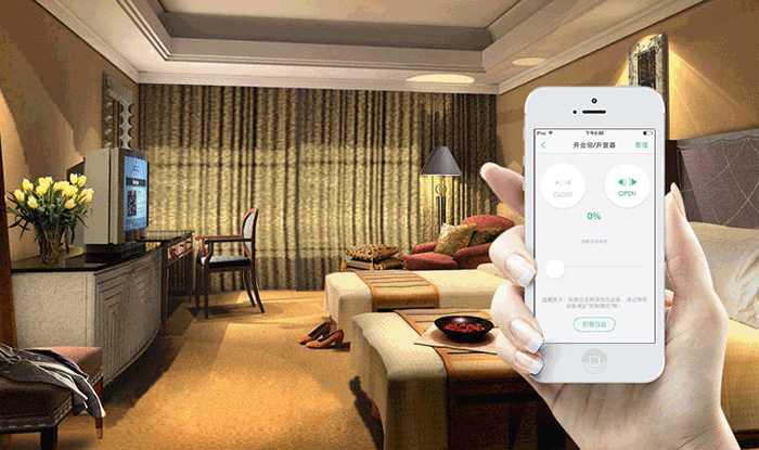 智能窗帘怎么安装 智能窗帘安装方法