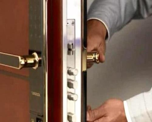 指纹锁安装工具