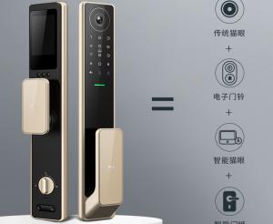 超实用的指纹锁安装方法和流程的详细介绍