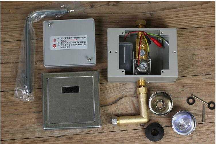 小便池传感器的安装方法