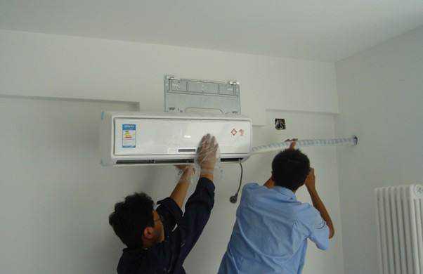 安装空调需要打孔是要注意什么?